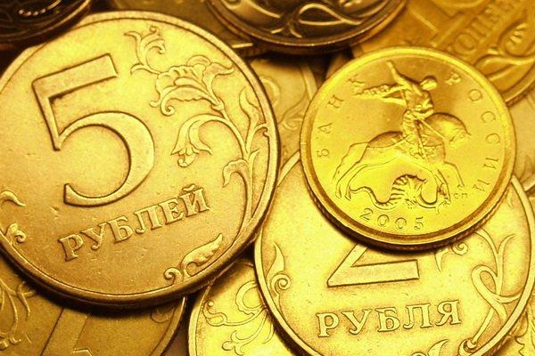 Русские рубли в копейках