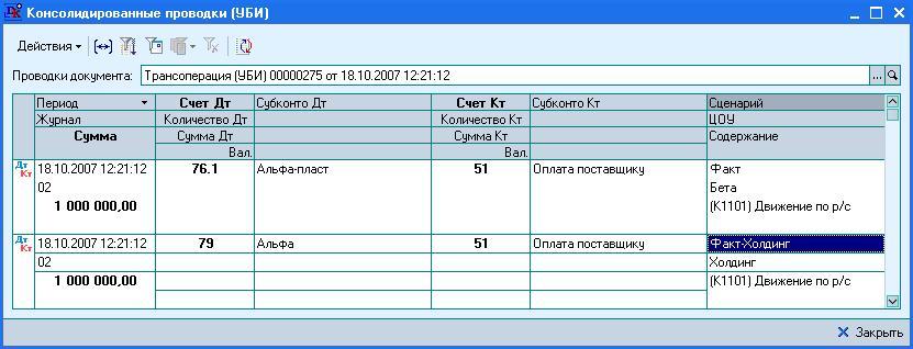 База данных в 1с предприятие пример