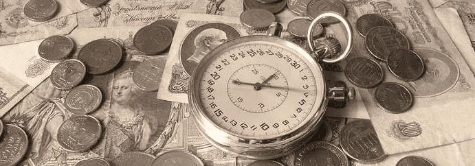 Внедрение технологии бюджетирования